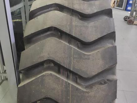 Все виды шин в Алматы