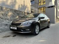 Kia Cerato 2014 года за 6 270 000 тг. в Алматы