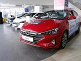 Hyundai Elantra 2020 года за 7 590 000 тг. в Караганда – фото 2