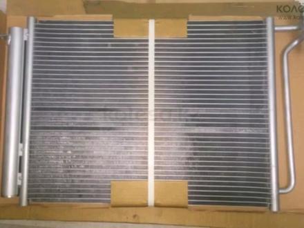 Радиатор кондиционера е53 2004 за 31 000 тг. в Актобе