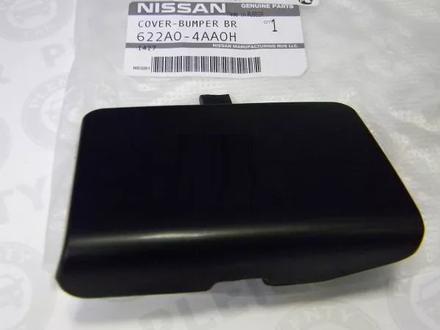Заглушка буксировочная передняя Ниссан Альмера Nissan Almera G15 13-16 за 2 800 тг. в Алматы