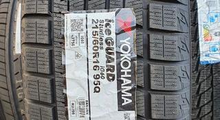 Yokohama IG60 за 26 990 тг. в Алматы