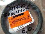 Сальник коренной делика паджеро6g72, 4m40 за 6 000 тг. в Алматы – фото 2