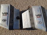Б/у декоративная пластиковая крышку на двигатель 2UZ-FE ДЛЯ LEXUSLX-470 за 44 000 тг. в Актобе