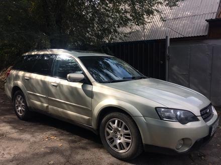 Subaru Outback 2005 года за 3 500 000 тг. в Усть-Каменогорск