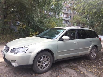 Subaru Outback 2005 года за 3 500 000 тг. в Усть-Каменогорск – фото 2