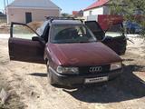 Audi 80 1991 года за 500 000 тг. в Уральск – фото 2