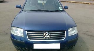 Volkswagen Passat 2001 года за 100 000 тг. в Алматы
