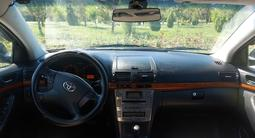 Toyota Avensis 2006 года за 4 150 000 тг. в Шымкент – фото 5
