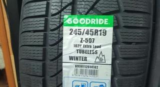 245-45-19 Goodride ZuperSnow Z-507 за 28 000 тг. в Алматы