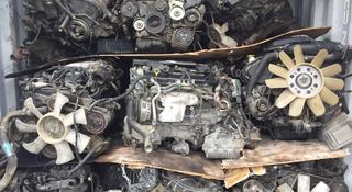 Двигатель на лексус GS300: 160 в Алматы