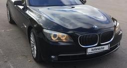 BMW 750 2010 года за 5 700 000 тг. в Нур-Султан (Астана) – фото 5