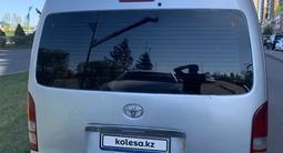 Toyota HiAce 2008 года за 5 450 000 тг. в Нур-Султан (Астана) – фото 4