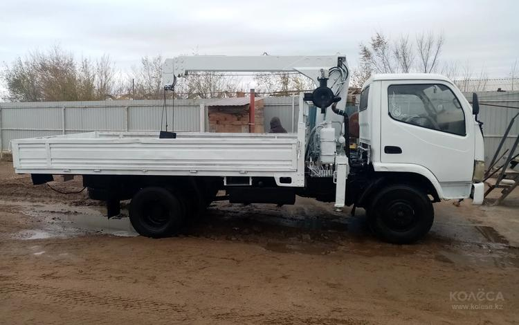 Dong Feng 2012 года за 5 000 000 тг. в Уральск