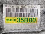 АКПП Коробка передач за 780 000 тг. в Алматы – фото 3