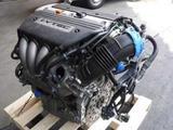 Двигатель Honda CR-v k24 2.4 литра Привозной двигатель с Японии за 52 400 тг. в Алматы