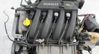 Лада Ларгус Сандеро Лагуна Клио Рено мотор 1, 6 к4м генератор стартер в Атырау