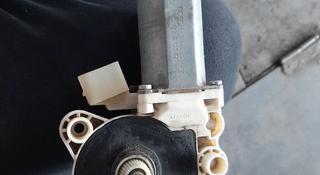 Моторчик стеклоподемника (шоферская сторона) за 7 000 тг. в Караганда
