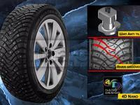 235/45r18 Dunlop Grandtrek ICE 03 зимние шипованные шины за 61 000 тг. в Алматы