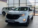 Chevrolet Equinox 2021 года за 13 490 000 тг. в Алматы