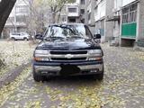 Chevrolet Suburban 2000 года за 6 950 000 тг. в Уральск