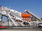 Бетонные заводы Goker (Турция) в Алматы – фото 4