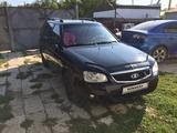ВАЗ (Lada) 2171 (универсал) 2012 года за 1 450 000 тг. в Уральск – фото 2