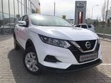 Nissan Qashqai 2021 года за 11 000 000 тг. в Костанай