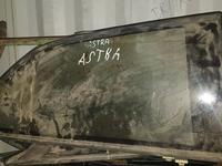 Стекло глухое правое заднее Опель Астра за 10 000 тг. в Алматы