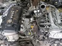 Двигатель акпп 2.4 2az-fe в Уральск