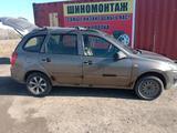 ВАЗ (Lada) Kalina 2194 (универсал) 2014 года за 1 750 000 тг. в Нур-Султан (Астана) – фото 3