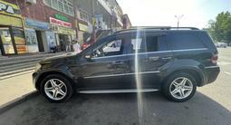 Mercedes-Benz GL 500 2007 года за 3 900 000 тг. в Алматы – фото 5