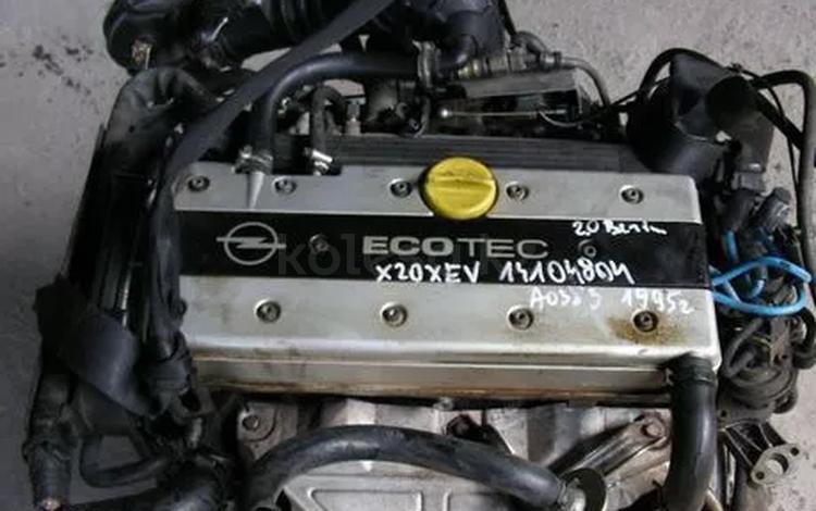 Контрактные двигатели от опель opel за 100 тг. в Нур-Султан (Астана)