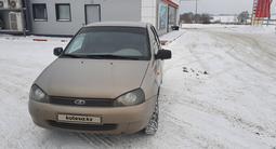 ВАЗ (Lada) 1118 (седан) 2006 года за 950 000 тг. в Уральск – фото 2