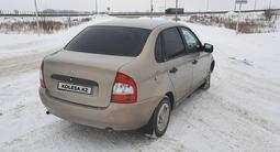 ВАЗ (Lada) 1118 (седан) 2006 года за 950 000 тг. в Уральск – фото 4