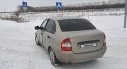 ВАЗ (Lada) 1118 (седан) 2006 года за 950 000 тг. в Уральск – фото 5