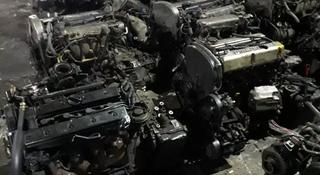 Двигатель 1.6 и 2.0 за 1 500 тг. в Алматы