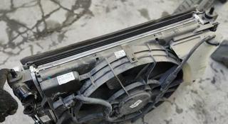 Радиатор диффузор в Алматы