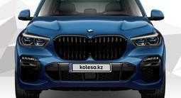 BMW X5 2020 года за 40 321 000 тг. в Усть-Каменогорск – фото 2
