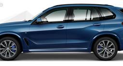 BMW X5 2020 года за 40 321 000 тг. в Усть-Каменогорск – фото 4