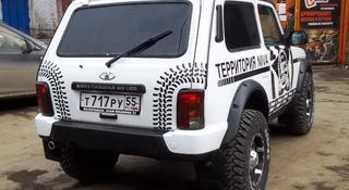 Тюнинг запчасти на Ниву в Бишкек