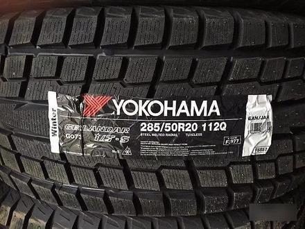 Yokohama G073 285/50/20 за 73 000 тг. в Уральск