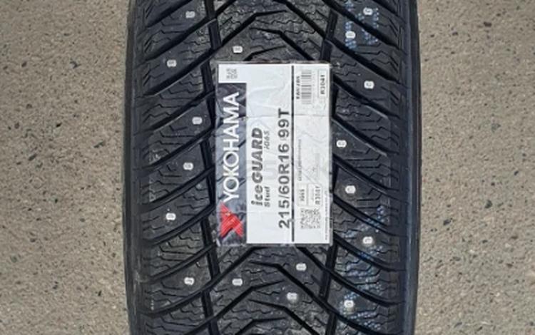 Yokohama IG65 215/60r16 за 28 500 тг. в Алматы