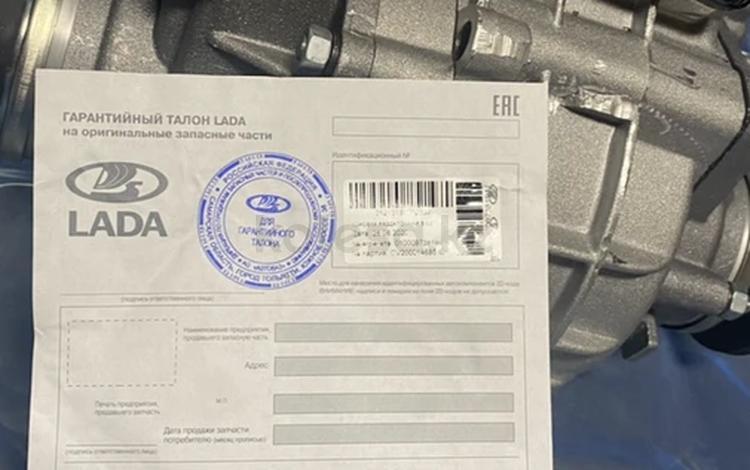 Раздатка нива 2121 за 180 000 тг. в Караганда