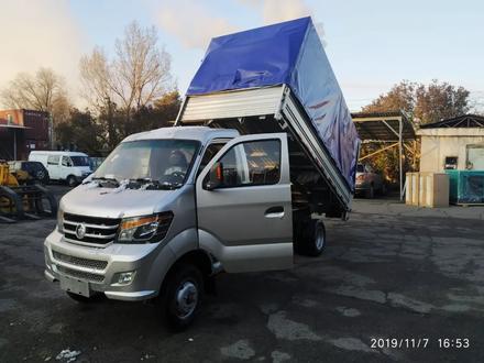 FAW 1024 2019 года за 7 996 000 тг. в Кызылорда – фото 8