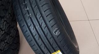 2856517 Dunlop Grantrek PT3 за 58 000 тг. в Актау