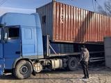 Контейнеровоз в Алматы
