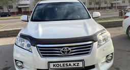 Toyota RAV 4 2012 года за 8 600 000 тг. в Нур-Султан (Астана)