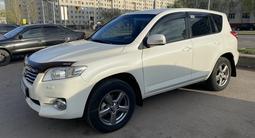 Toyota RAV 4 2012 года за 8 600 000 тг. в Нур-Султан (Астана) – фото 3
