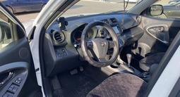 Toyota RAV 4 2012 года за 8 600 000 тг. в Нур-Султан (Астана) – фото 5